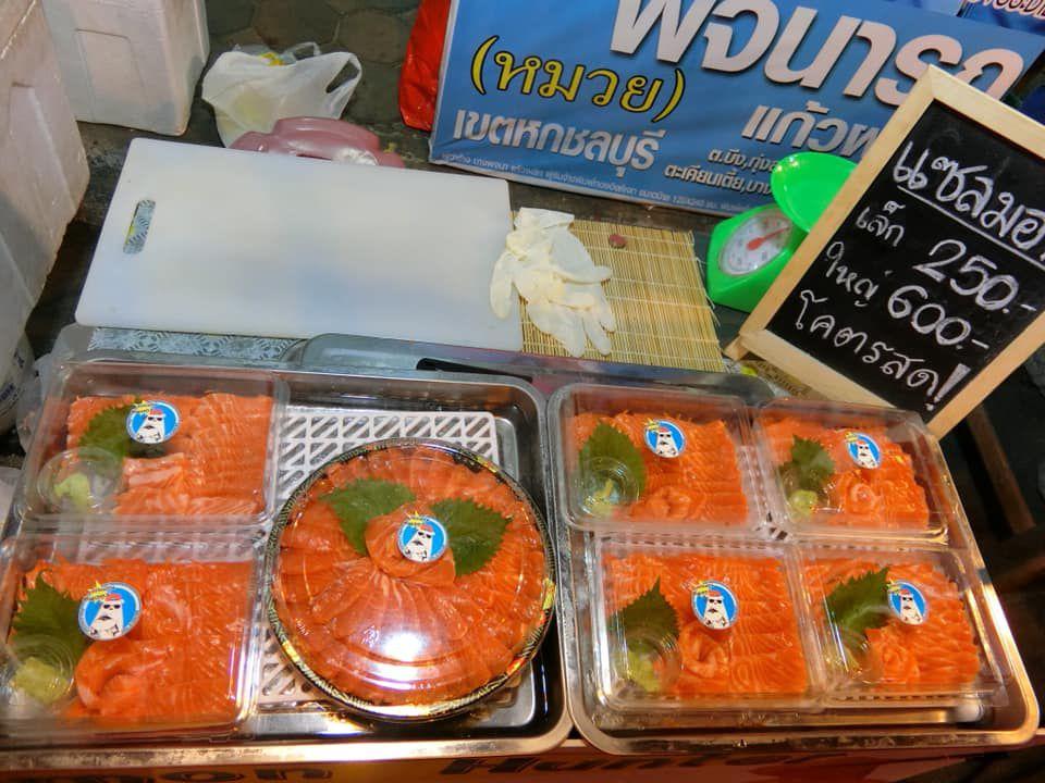 Chasseur de saumon...