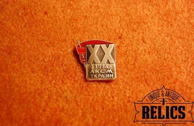 PINS POLITIQUE UKRAINE URSS ( en vente 10 Eur. )