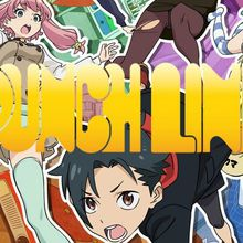 [Test] Punch Line