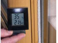 condensation coulissants minco