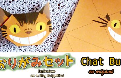 Le chat Bus en version origami #GHIBLI MOVIE