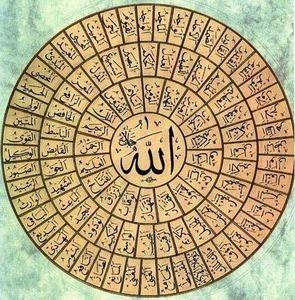 L'islam s'est imposé par le glaive ?!