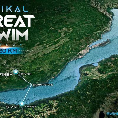 Baikal Great Swim - озеро Байкал принимает необычное соревнование