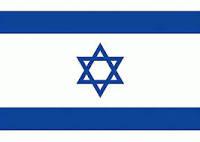 23-02-2 LA DERNIERE CHANCE D'ISRAËL ET DE LA PALESTINE (JACQUES ATALI) - 14 juillet 2014.