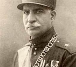 Chah Reza