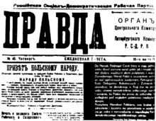 RUSSIA: 60 MILIONI I LETTORI DEI MEDIA 'TOCCATI' DALLA LEGGE ANTI-STRANIERI.