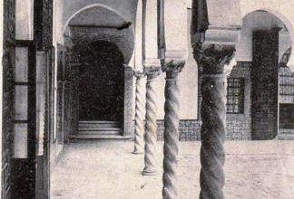 Dar Aziza