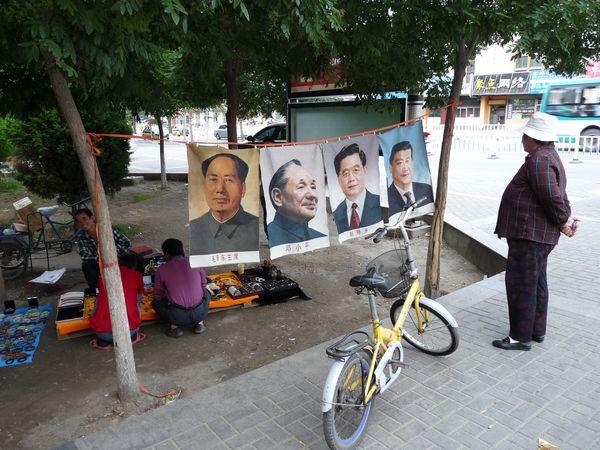 Jour 143 - 张掖 (Chine)