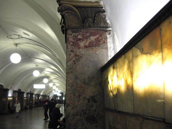 "Métro de Moscou, station "" Dinamo """