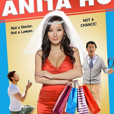 Un film, un jour (ou presque) #1339 : Anita Ho (2015)