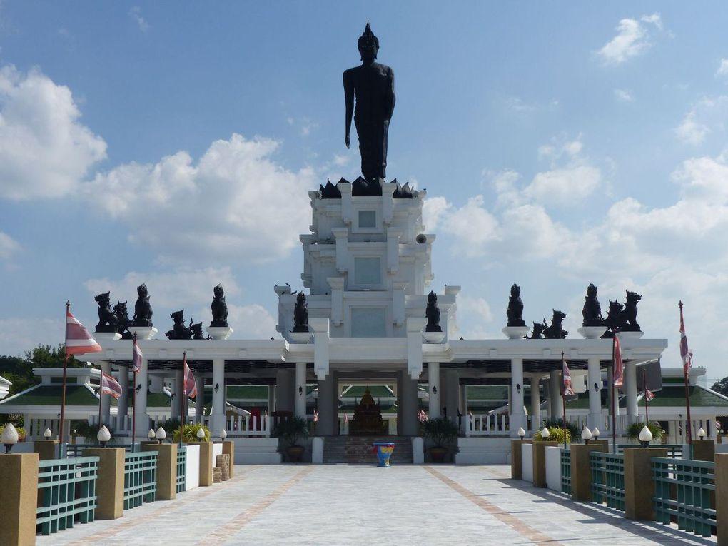 Phutthamonthon de Singburi