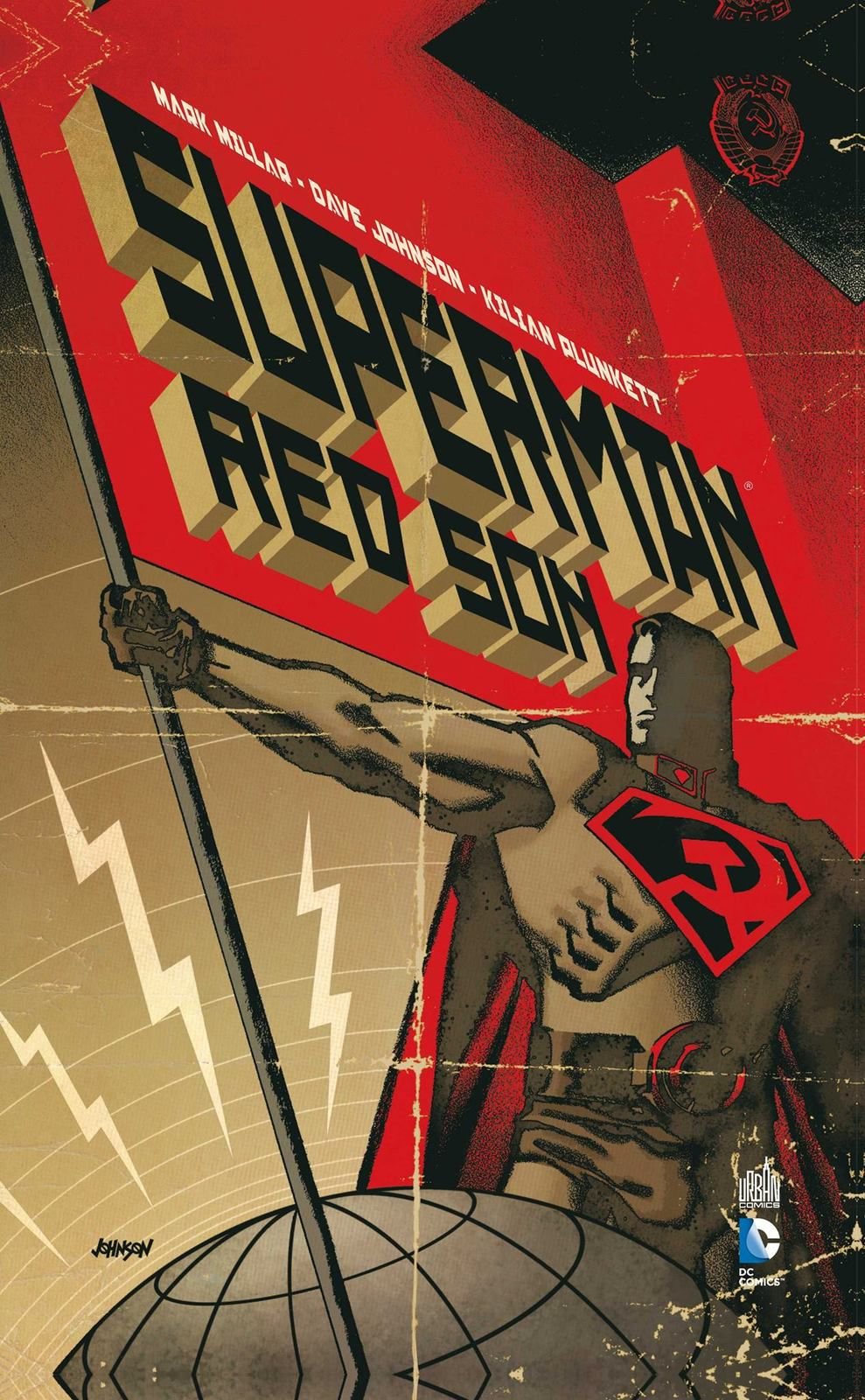 Superman. Red Son (2003)