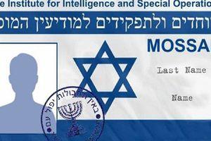 Quand Israël avoue ses crimes!