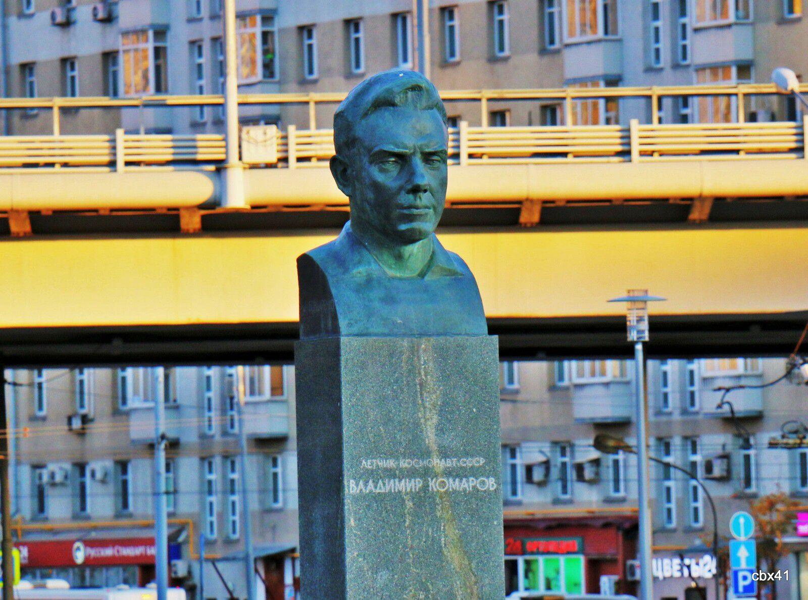 , Vladimir Komarov, Allée des cosmonautes du monument des Conquérants de l'Espace, Moscou