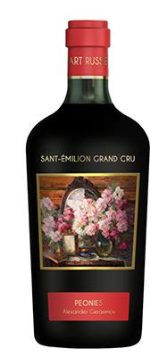 Millésime 2015 Saint Emilion Grand cru Poenies bernieshoot