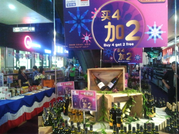 Direct China :   Foire aux Vins chez Carrefour China