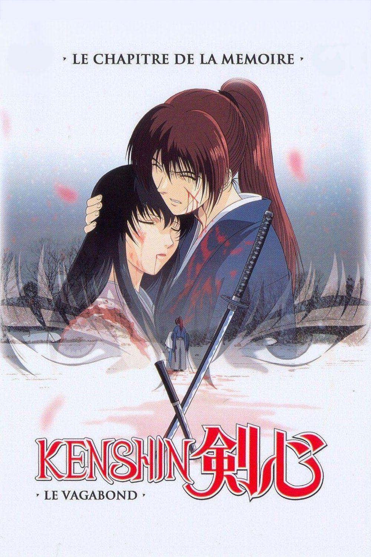 Kenshin le vagabond de Nobuhiro Watsuki (Troisième partie)