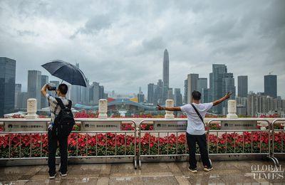 Quarantième anniversaire de la Zone Économque Spéciale de Shenzhen : réformes, ouverture, et socialisme en Chine