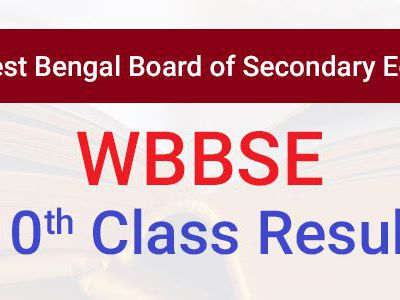 West Bengal 10th Result 2020 Will Be Declared Today