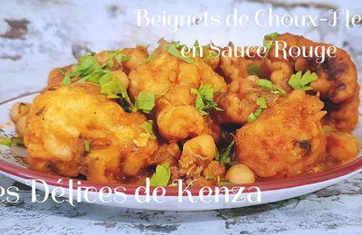 Beignets de Choux-Fleur en Sauce Rouge ( Vidéo )