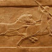 Elie Faure - L'art Assyrien - LANKAART
