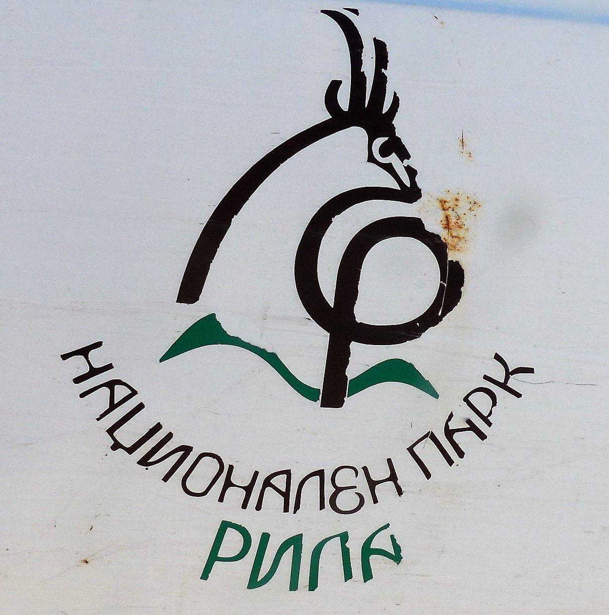 Gentiane des Pyrénées et emblème de Rila
