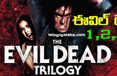 Brain Dead 3gp Movie Dubbed In Hindi Free Downloadingl