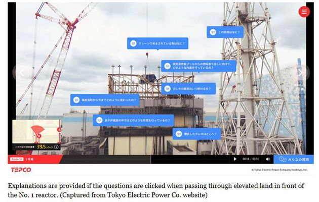 Helping to understand the situation at Fukushima Daiichi?