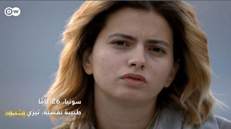 "DW Arabia,  ""Deutsche Welle"", live , Germany, Allemagne دويتشه فيله بث مباشر"