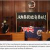 Hong Kong: Nouvel épicentre de la campagne de diffamation de l'Empire contre la Chine?