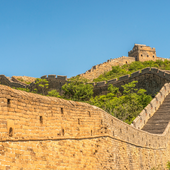 Google perce temporairement le grand firewall Chinois