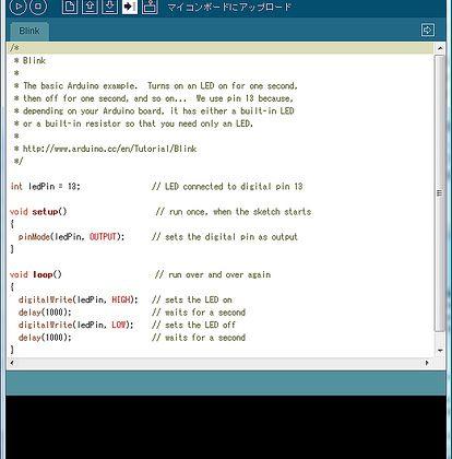 Votre premier programme Arduino