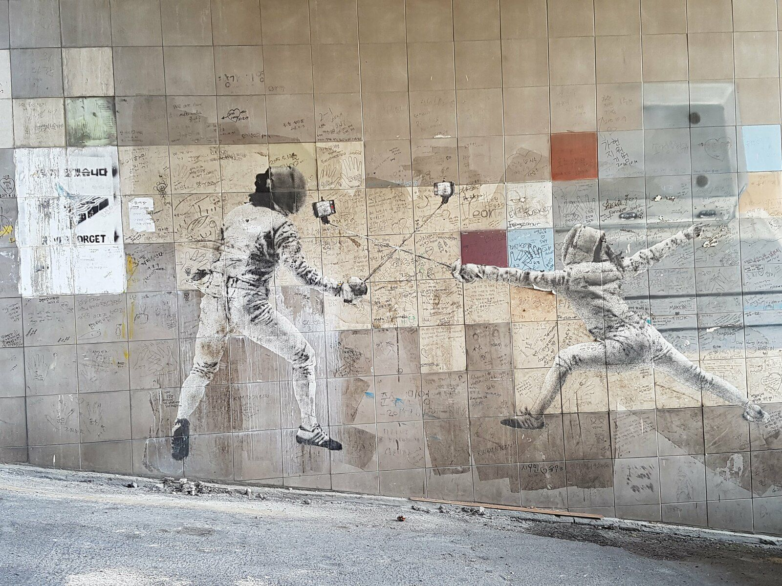 street art, corée du sud, corée, korea, seoul, ihwa mural village, fresques murales, art