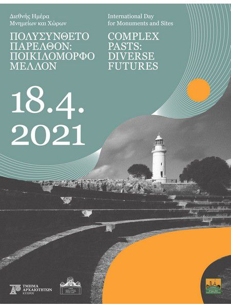 """Complex Pasts: Diverses futures"" exhbition in Cyprus to celebrate international Day for Monuments"