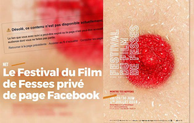 Le Festival du Film de Fesses privé de page Facebook #censure