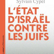 """""""L'État d'Israël contre les Juifs"""" de Sylvain CYPEL - le 6 fév. en librairie"""