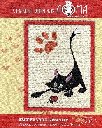 Grilles 72: des chats !