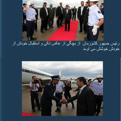 سفرنامه برزیل محمود احمدی نژاد 24/06/2012