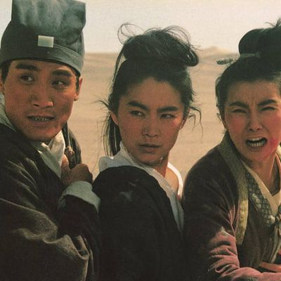 『Now-Playing』 W.a.t.c.h San lung moon hak chan (1992) English Movie ➤Online Free✔