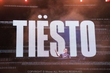 Tiësto photos, vidéo | Creamfields | Xiamen, China - september 22, 2018
