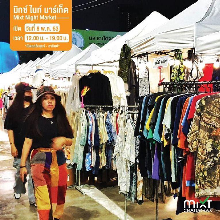 Bangkok | Le marché de Chatuchak va rouvrir