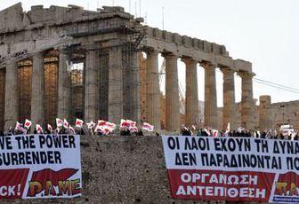 La Grecia è il laboratorio di una politica spaventosa - di Alex Anfruns