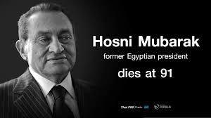 L'ancien président égyptien Hosni Moubarak décède à 91 ans
