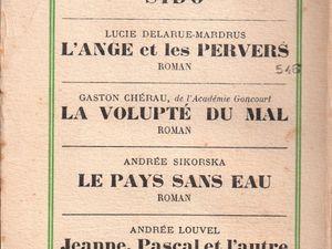 """J.-H. Rosny Jeune """"Sous le signe de la beauté"""" (Ferenczi - 1931)"""
