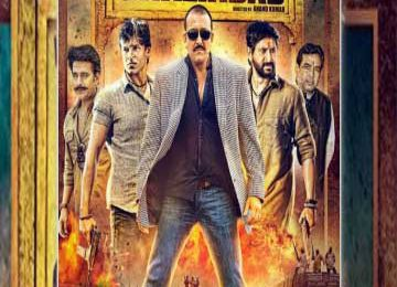 Free Download Zila Ghaziabad Movie In Hindil
