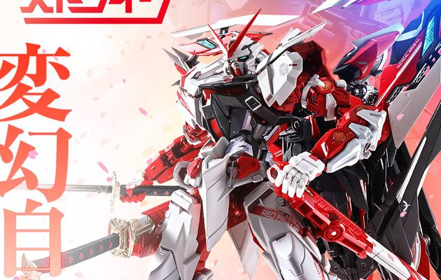 Metal Build Gundam Astray Red Frame Kai (Alternative Strike Ver.)