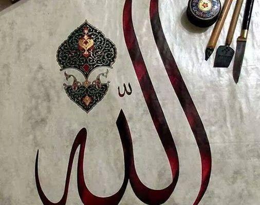 Livre sur la foi musulmane du Cheikh Mohamed Al-Ghazali