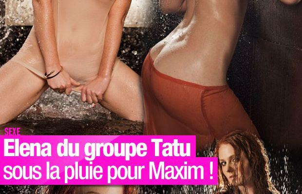 Elena du groupe Tatu sous la pluie pour Maxim !