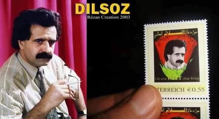 DILSOZ 1954 -2016