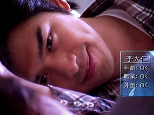 [WaW with you] In Time With You  我可能不會愛你 -  Episode 2